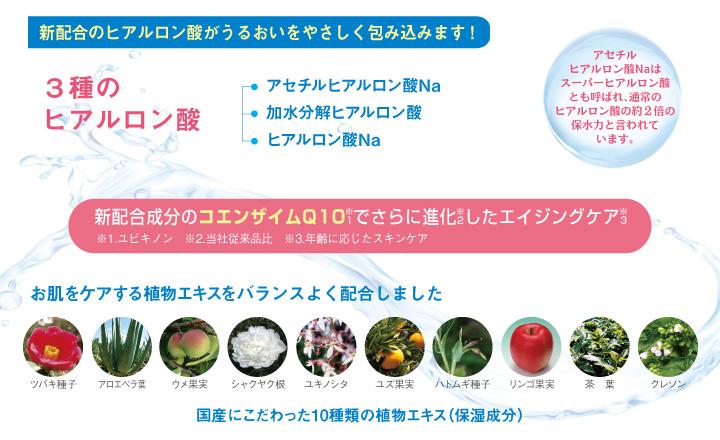 水の精プラス商品説明画像