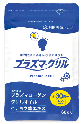 プラズマ・クリルのパッケージ